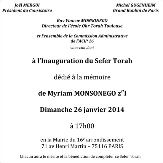Inauguration d'un Sefer Torah