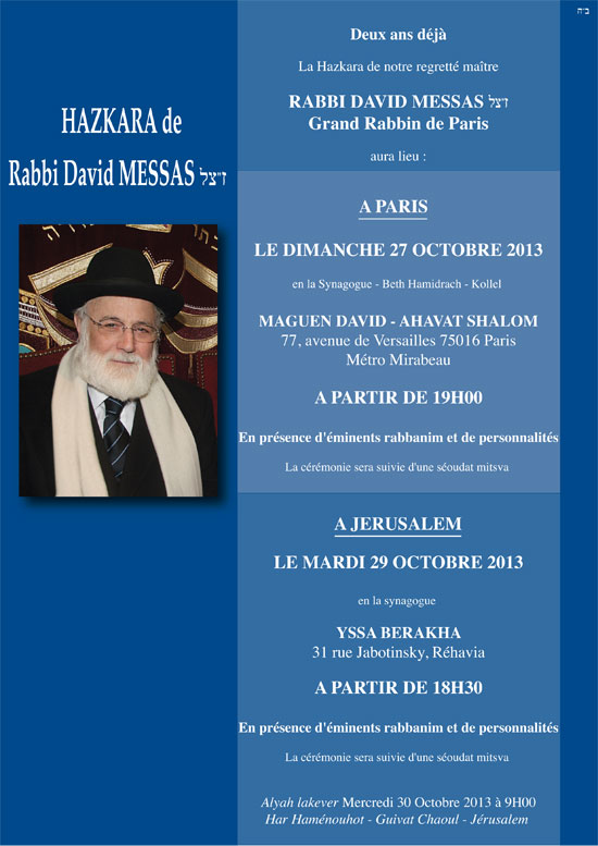 Hazkara du Grand Rabbin David Messas (zatsal)